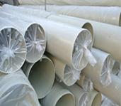 pps塑料管